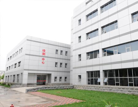 千亿国际开户千亿国际登录检测中心-天津市级技术中心