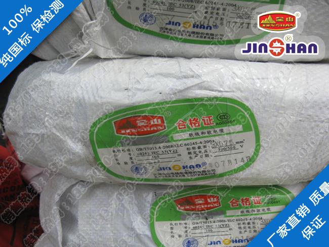 天津千亿国际开户牌橡套软千亿国际登录60245IEC53(YZ)